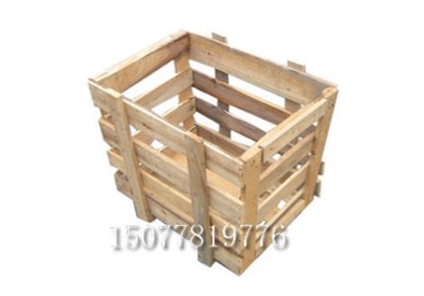 木制包装箱采购