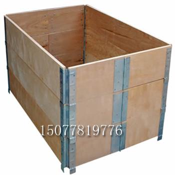 围板箱供货商
