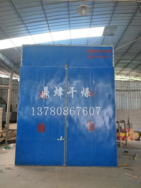 金属结构木材烘干设备
