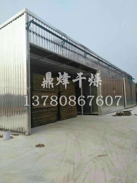 全铝合金木材干燥设备