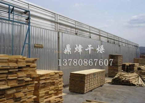 导热油木材干燥设备