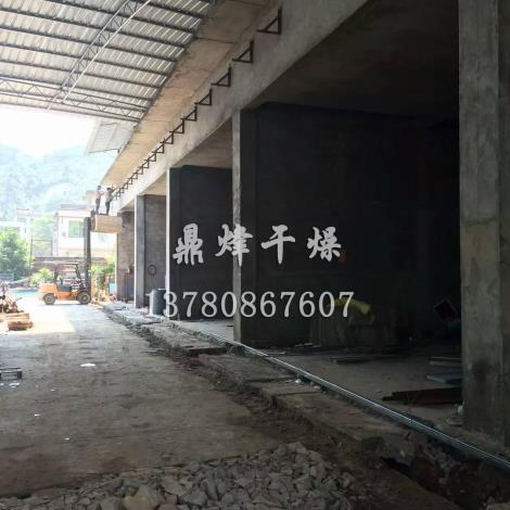 砖混木材干燥窑
