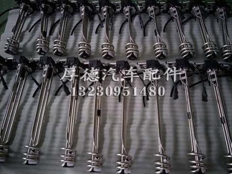陕汽新款液位传感器生产商