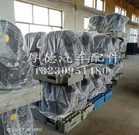 陕汽0042油浴器总成生产商