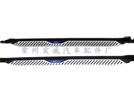 GS3滴塑标脚踏板