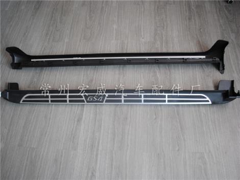 GS4小支架脚踏板