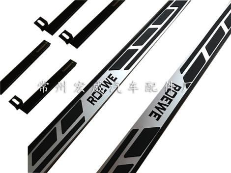RX5脚踏板