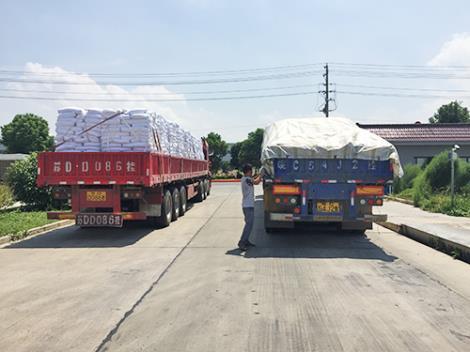全国货物运输