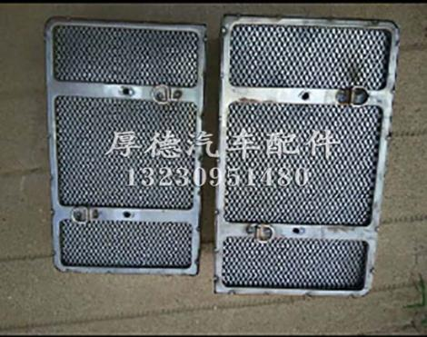 重庆红岩油浴器铁壳滤网总成直销