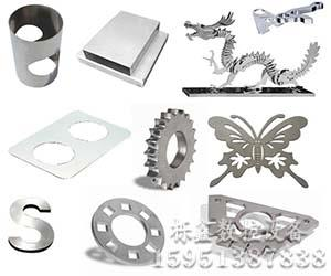 金属加工定制