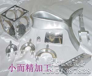 金属加工供货商