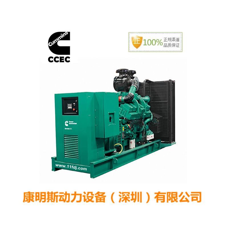 720KW康明斯柴油發電機組報價單