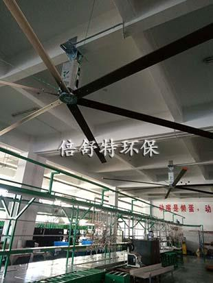 7.3米吊扇厂家