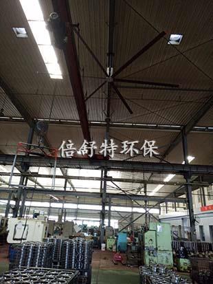 7.3米吊扇供货商