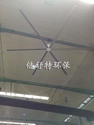 7.3米风扇定制