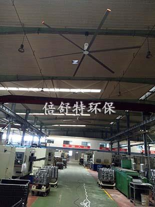 7.3米风扇生产商