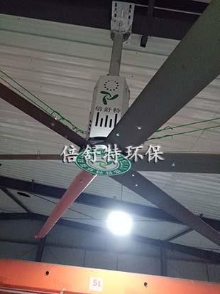 超大型节能吊扇