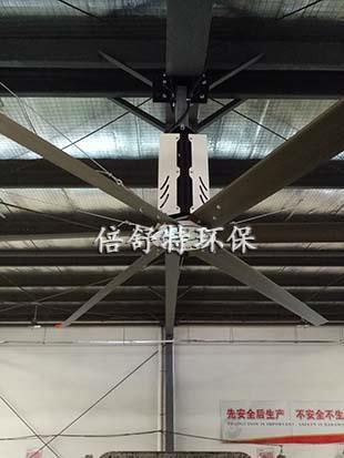 超大型节能吊扇厂家