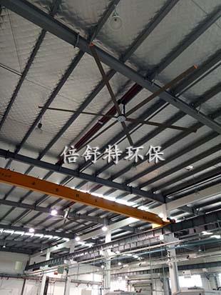 大风扇生产商
