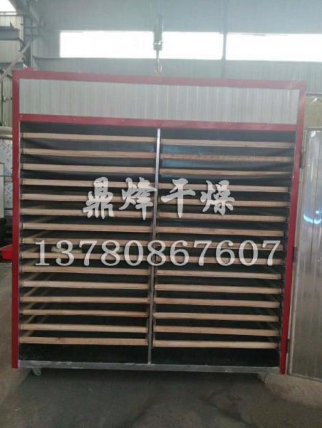 全铝合金木材干燥设备供货商