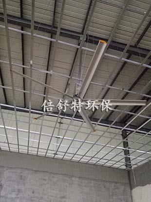 大型风扇供货商