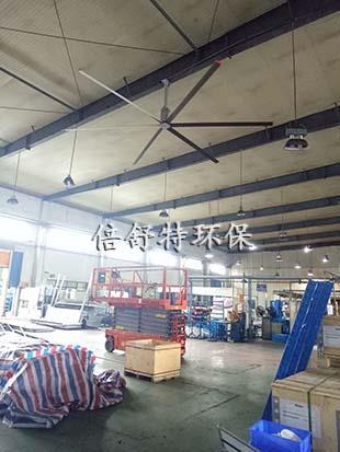 大型工业节能吊扇供货商