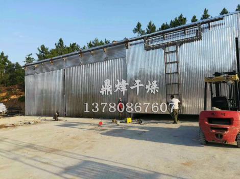蒸汽全铝木材烘干设备供货商