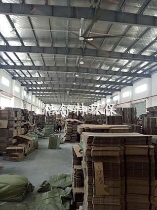 工业吊扇厂家