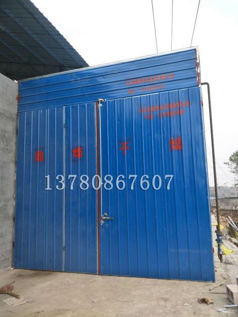 金属结构木材烘干设备定制