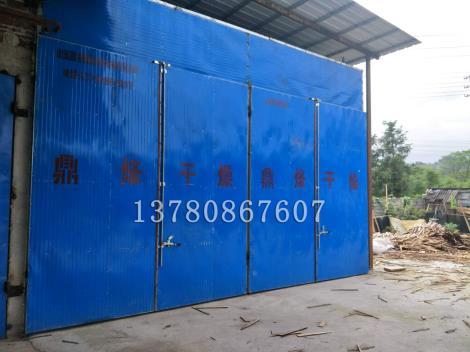 金属体木材烘干箱定制