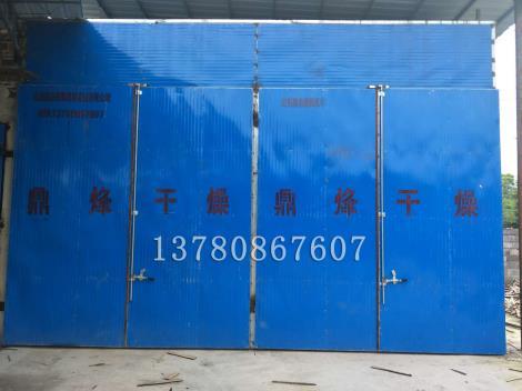 金属体蒸汽木材干燥箱定制