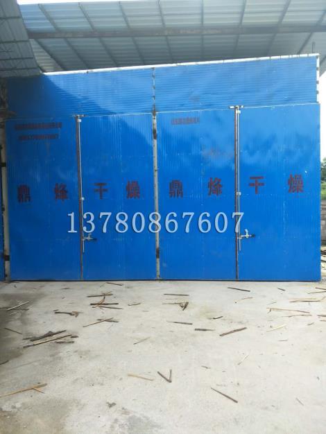 金属体蒸汽木材干燥箱供货商