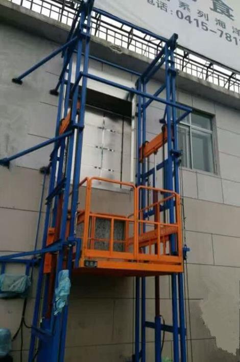 优质液压货梯