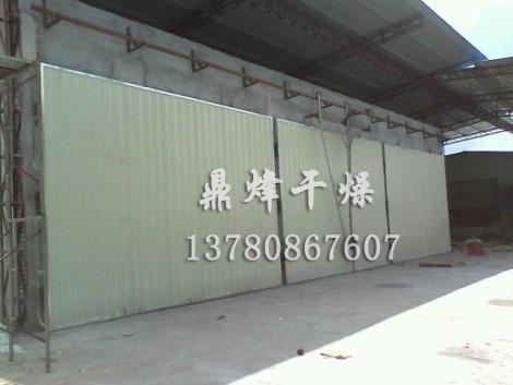 砖混体烘干设备供货商