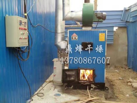 高效热风炉烘干设备定制