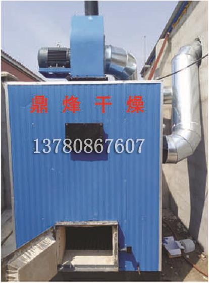 高效热风炉烘干设备供货商
