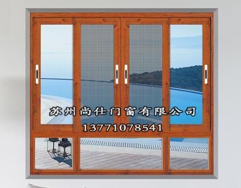 挤压木塑复合门窗