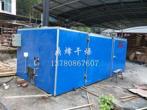 柴电两用红木烘干设备供货商