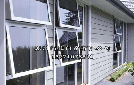 玻璃钢上悬窗