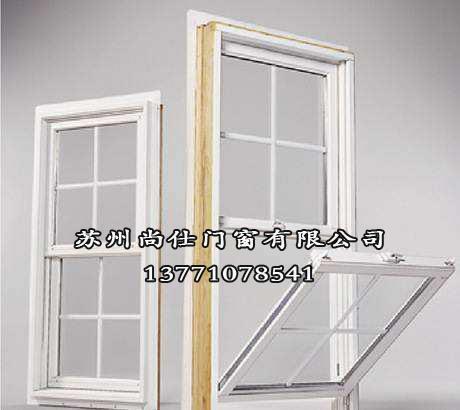 木质下悬窗定制