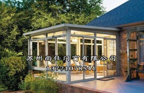 木铝阳光房定制