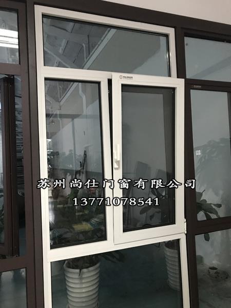 塑钢门窗供货商
