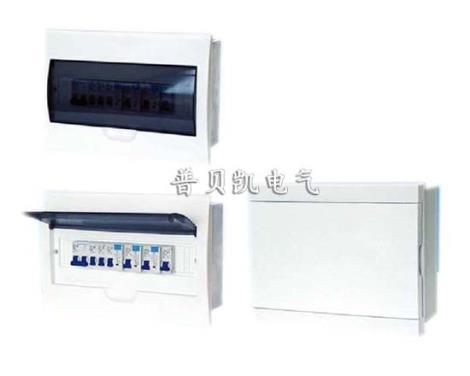 PZ30系列配电箱