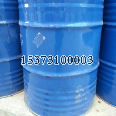 N甲基吡咯烷酮回收