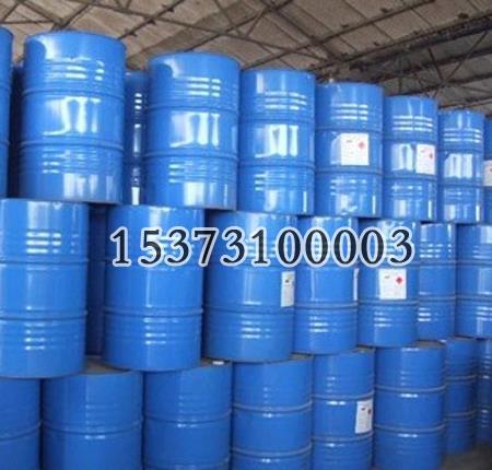 丙烯酸甲酯回收