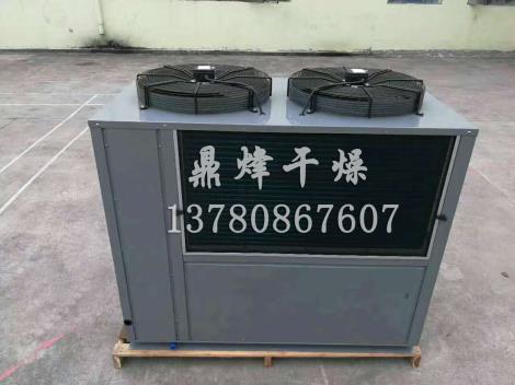 空气能烘干机定制