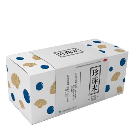 天津醫藥包裝盒訂做