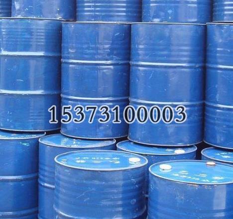 高价回收重油