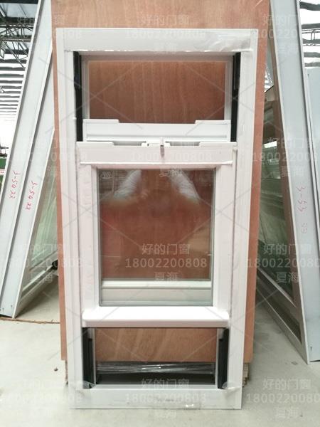 电动铝合金门窗定制