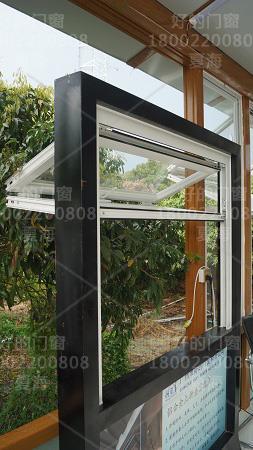 上滑动玻璃窗定制